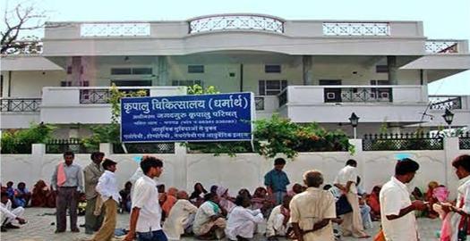 Kripaluji Maharaj Charitable Hospital